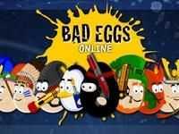 תמונה של ביצים רעות